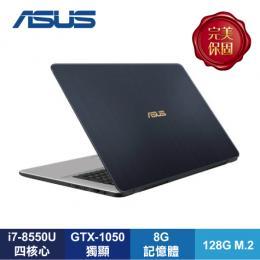 ASUS N705UD-0023B8550U 星空灰/i7-8550U/GTX1050 4G/8G/1T+256G M.2/15.6吋FHD IPS/W10/含ASUS原廠包包及滑鼠