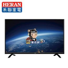 HERAN禾聯 50吋 FHD液晶顯示器 含視訊盒 HF-50DA5