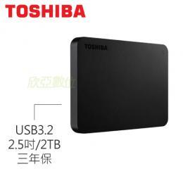 東芝TOSHIBA A3 Basic 2TB USB3.0 2.5吋外接式硬碟 HDTB420AK3AA