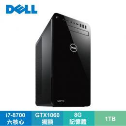 DELL XPS8930-D1888BTW 桌上型電腦/i7-8700/GTX1060 2G/8G+16G 硬碟加速記憶體/1TB/DVD/W10/Wifi/含鍵盤及滑鼠/3年到府服務