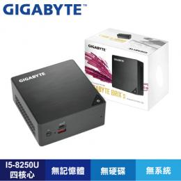 技嘉 BRIX GB-BRi5H-8250 微型準系統(Intel I5-8250U/3.4GHz(4C/8T) Gigabit /11AC/TypeC/HDMI)
