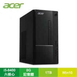 acer Aspire TC-865 桌上型電腦/i5-8400/GT720 2G/8G/1TB/DVD/W10/300W/DT.BARTA.002/含原廠鍵盤及滑鼠