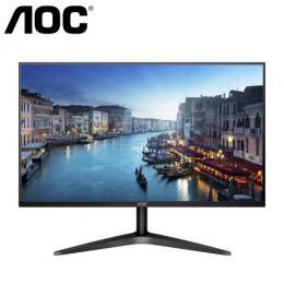 AOC 27B1H 27吋廣視角液晶螢幕【IPS/VGA、HDMI/三年保固】
