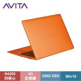AVITA LIBER 纖薄型筆電 旭日橙/N4200/4G/256G SSD/13.3吋FHD IPS/W10/LAPTOP-AVITA-011-008
