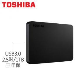 東芝Toshiba Canvio Basics A3 黑靚潮lll 1TB 2.5吋行動硬碟-黑/HDTB410AK3AA