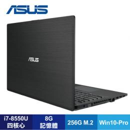 ASUSPRO P2440UF-0111A8550U 商用筆電/i7-8550U/MX130 2G/8G/256G M.2/DVD/14吋FHD/W10-PRO/3年保/含ASUS原廠包包及滑鼠