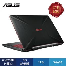 ASUS FX504GM-0151A8750H 隕石黑電競筆電/i7-8750H/GTX1060 3G/8G/1TB+128G PCIe/15.6吋FHD/W10/含ASUS原廠後背包及滑鼠