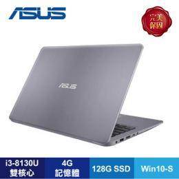 ASUS S410UA-0191B8130U 金屬灰輕薄筆電/i3-8130U/4G/128G SSD/14吋FHD IPS/W10-S/含ASUS原廠包包