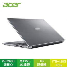 acer SF314-56G-50N4 神秘銀 宏碁輕薄筆電/i5-8265U/MX150 2G/4G/1TB+128G PCIe/14吋FHD IPS/W10/含acer原廠包包及滑鼠【福利品出清】