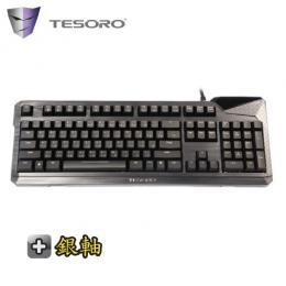 鐵修羅 杜蘭朵 Durandal G1N(TW)SV 機械式鍵盤-黑/銀軸中文/Cherry軸/多媒體組合鍵