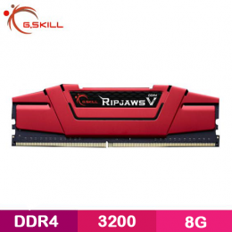 芝奇G.SKILL Ripjaws V 8G DDR4-3200 CL16 (紅)(F4-3200C16S-8GVRB)