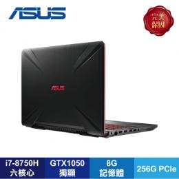 ASUS FX505GD-0071C8750H 雙刃紅窄邊框電競筆電/i7-8750H/GTX1050 4G/8G/1TB+256G PCIe/15.6吋FHD/W10/含ASUS TUF 電競滑鼠及..