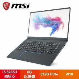 MSI PS63 Modern 8M-046TW 微星超薄長效新世代創作者筆電/i5-8265U/8G/512G Pcie/15.6吋FHD IPS/W10/白色背光鍵盤/含原廠包包及滑鼠