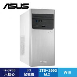 ★分期0利率★華碩 ASUS H-S640MB 桌上型電腦/i7-8700/B360/8G/2TB+256G M.2/DVDRW/讀卡機/Type-C/WiFi/Win10/500W/附鍵盤滑鼠★館長..