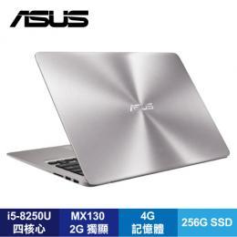 ASUS ZenBook UX410UF-0121A8250U 石英灰 華碩輕薄筆電/i5-8250U/MX130 2G/4G/256G SSD/14吋FHD/W10/含ASUS防震包、滑鼠、網路轉接..