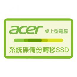 宏碁 acer 桌上型電腦★系統碟備份轉移SSD