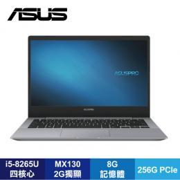 ASUSPRO P5440FF-0081A8265U 華碩鎂合金輕盈商用筆電/i5-8265U/MX130 2G/8G/256G PCIe/14吋FHD IPS/W10-PRO/3年保/含華碩原廠包包及滑鼠