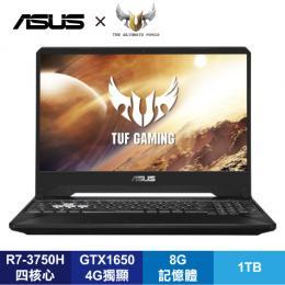 ASUS TUF Gaming FX505DT-0051B3750H 戰斧黑 華碩薄邊框軍規電競筆電/R7-3750H/GTX1650 4G/8G/1TB/15.6吋FHD 120Hz/W10/含AS..