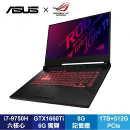 ASUS ROG STRIX G G531GU-G-0101C9750H 華碩Strix G薄邊框電競筆電/i7-9750H/GTX1660Ti 6G/8G/1TB+512G PCIe/15.6吋FH..