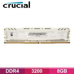 美光 Micron Crucial Ballistix Sport LT競技版 DDR4-3200-8G (白色散熱片)/捷元公司貨