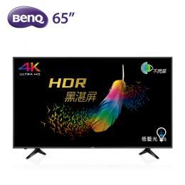 BENQ J65-700 65吋4KUHD HDR液晶電視(含視訊盒)