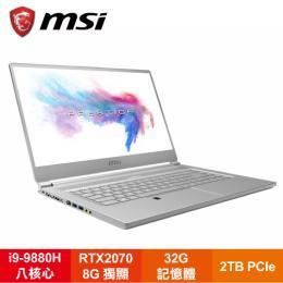 MSI P65 Creator 9SF-632TW 微星纖薄創作者筆電/i9-9880H/RTX2070 8G/32G/2TB PCIe/15.6吋 FHD/W10/白色背光鍵盤