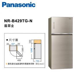 ★含標準安裝+分期0利率★Panasonic國際牌422公升雙門變頻冰箱/翡翠金/NR-B429TG-N