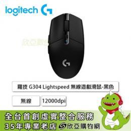 羅技Logitech G304 無線電競滑鼠+羅技G鼠墊/12000dpi/250hr時數/6個自訂按鍵/USB超小型接頭-910-005285