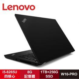 lenovo ThinkPad L490-20Q5S04D00 商用筆電/i5-8265U/8G/1TB+256G SSD/14吋HD/W10-PRO/3年保