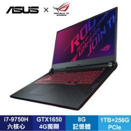 ASUS ROG STRIX G G731GT-G-0041C9750H 華碩薄邊框電競筆電/i7-9750H/GTX1650 4G/8G/1TB+256G PCIe/17.3吋FHD 120Hz I..
