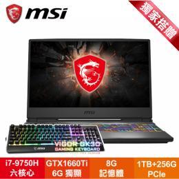 【筆電高興價】MSI GP65 Leopard 9SD-017TW 微星電競筆電 RGB電競鍵盤/i7-9750H/GTX1660Ti 6G/8G/1TB+256G PCIe/15.6吋FHD 144..