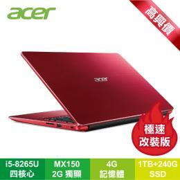 【筆電高興價】acer SF314-56G-53QK 熱情紅 宏碁窄邊框輕薄筆電SSD極速版/i5-8265U/MX150 2G/4G/1TB+240G SSD/14吋FHD IPS/W10/含原廠包..
