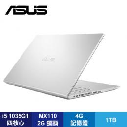 ASUS Laptop X509JB-0121S1035G1 冰河銀 華碩窄邊框戰鬥版筆電/i5-1035G1/MX110 2G/4G/1TB/15.6吋FHD/W10