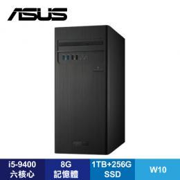 ★分期0利率★華碩 ASUS H-S340MC-I59400008T 桌上型電腦/i5-9400/8G/1TB+256G SSD/DVDRW/WiFi/Win10/附鍵盤滑鼠
