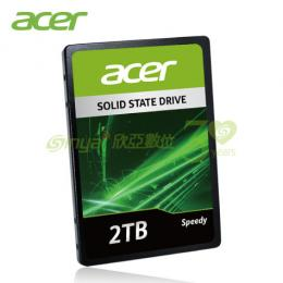 Acer Speedy 2TB 2.5吋SATA固態硬碟/讀:555M/寫:508M/主控SM2258XT/Intel 3D TLC/三年保固