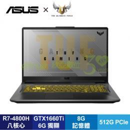 ASUS TUF Gaming A17 FA706IU-0061A4800H 幻影灰華碩薄邊框軍規電競筆電/R7-4800H/GTX1660Ti 6G/8G/512G PCIe/17.3吋FHD 12..