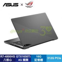 ASUS ROG Zephyrus G14 GA401II-0061E4800HS 華碩日蝕灰(無燈)西風之神電競筆電/R7-4800HS/GTX1650Ti 4G/16G/512G PCIe/14吋..