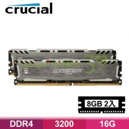 美光 Micron Crucial Ballistix Sport LT競技版 DDR4-3200-16G(8G*2) 超頻雙通道(灰色散熱片)/CL16