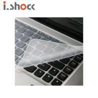 15.6吋以上 通用型筆電鍵盤保護膜 / i.Shock 02-SIALL17