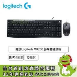 羅技Logitech MK200 多媒體鍵鼠組/雙USB設計/超薄/防潑水/920-002695