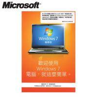 Windows 7 中文專業隨機版【64位元】
