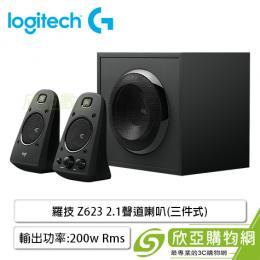 羅技Logitech Z623 2.1聲道 三件式喇叭/200W大功率輸出/THX專業認證/3.5mm.RCA 輸入