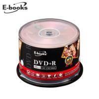 E-books 國際版 16X DVD+R 50片桶【福利品出清】
