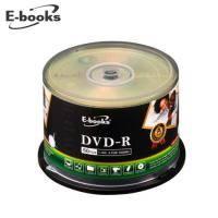 E-books 國際版 16X DVD-R 50片桶【福利品出清】