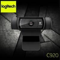 Logitech 羅技 C920 HD Pro 網路攝影機 / 超清晰-主播指定款