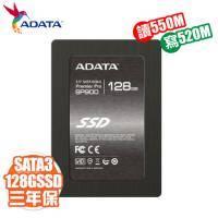 威剛 ADATA Premier Pro SP900 128GB/7mm/讀:550M/寫:520M/三年