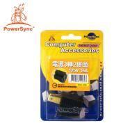 電源插座:群加 3轉2電源轉接頭-1入 /EAC-32B