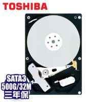 TOSHIBA 500GB(DT01ACA050) /7200轉/SATA3/32MB/三年保固快換服務