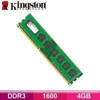 金士頓 DDR3-1600-4GB
