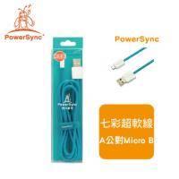 傳輸線:群加【USB2-ERMIB156】USB A- micro B 超軟線1.5M-藍